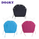 荷蘭 Dooky 魔法斗篷抗UV萬用推車遮陽罩/遮陽 (素色)