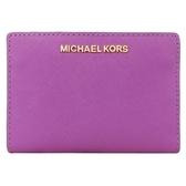 【南紡購物中心】MICHAEL KORS JET SET 防刮卡片零錢短夾-紫