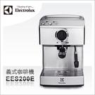 109/2/25前送磨豆機 Electrolux 瑞典伊萊克斯 義式咖啡機 EES200E 全不鏽鋼咖啡濾杯把