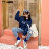 中大尺碼 字母寬鬆上衣~共兩色 - 適XL~4L《 69091 》CC-GIRL