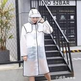 成人半透明旅遊雨衣徒步男女式學生韓國風格時尚外套裝長款雨披 小確幸生活館