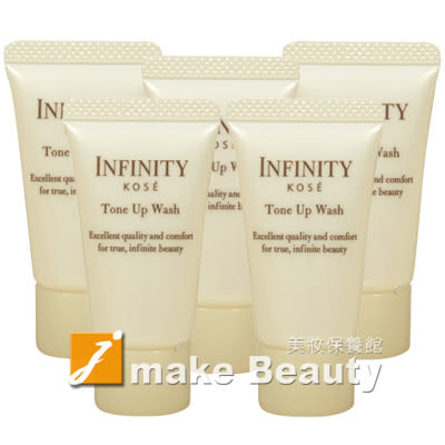 KOSE高絲 INFINITY無限肌緻 精潤洗顏霜(10g*5)《jmake Beauty 就愛水》
