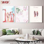 diy數字油畫客廳風景數碼填色成人手工填充涂色手繪油彩畫裝飾畫 NMS造物空間
