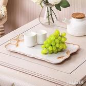 北歐風家用長方形托盤水果蛋糕塑料加厚水杯密胺盤子白色網紅餐具 qf25213【夢幻家居】