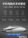 適用無線藍芽滑鼠可充電式靜音雙模女生超薄戴爾華為蘋果惠普小新筆記本電腦macbook無限通用款