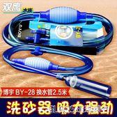 換水管半自動洗沙器虹吸管小魚缸換水器抽水器吸便器清潔工具琉璃美衣