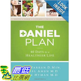 【103玉山網】 2014 美國銷書榜單 The Daniel Plan: 40 Days to a Healthier Life   $907