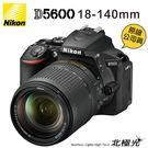 Nikon D5600 KIT 18-1...
