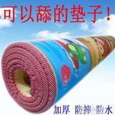 加厚兒童泡沫地墊臥室榻榻米拼圖地毯鋪地板塑料海綿墊子大號家用 igo生活主義