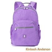 金安德森 極簡玩色大容量前袋式經典後背包 紫色