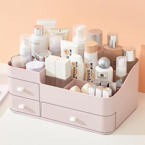 化妝品收納盒桌面口紅網紅護膚面膜梳妝臺家用刷桶雜物整理置物架 酷男精品館