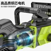 電鋸 電鋸家用大功率多功能手提電鏈鋸小型木工電動切割機伐木鋸條