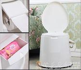 馬桶蓋 可行動馬桶孕婦座便器老人加厚盂便攜式家用舒適馬桶尿壺尿桶DF 免運