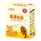 寶寶魚鬆(10包)【納強衛士】(4/15前,一次買2盒加送1盒)