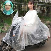 雨衣電瓶車單人透明騎行女成人加大加厚防水電動自行車摩托車雨披   伊衫風尚