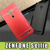 E68精品館 ASUS 華碩 ZENFONE Selfie 金屬拉絲 硬殼 背蓋 保護殼 手機殼 髮絲紋 ZD551