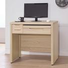 【森可家居】京誠橡木2.7尺電腦桌 9SB290-6 木紋質感