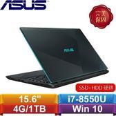 ASUS華碩 X560UD-0101B8550U 15.6吋筆記型電腦 閃電藍
