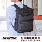 現貨配送【NEOPRO】日本機能包 日劇...