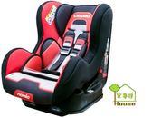 [ 家事達 ] 法國  納尼亞NANIA- 0-4歲-兒童汽車安全座椅-紅素 特價