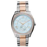 Michael Kors 奢華九零上海灘晶鑽腕錶-藍x雙色