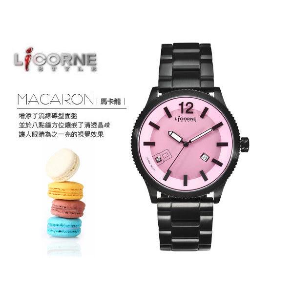力抗LICORNE馬卡龍手錶 簡約線條數字大錶殼 藍寶石鏡片 柒彩年代【NE939】原廠公司貨