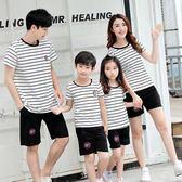 親子裝夏裝2018新款潮 全家裝一家三四口家庭套裝短袖 LL375『寶貝兒童裝』