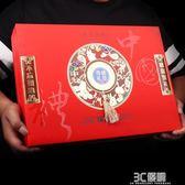 月餅包裝禮盒 新款中秋創意6粒裝高檔定制8粒裝禮品盒子 3c優購