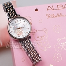 ALBA雅柏錶 × 拉拉熊 Rilakkuma 櫻粉 玫金鍊錶款 不銹鋼 女錶 日期 鑲鑽 鑽錶 AH7X96X1 VJ22-X327KS