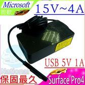 Microsoft變壓器-微軟 15V,4.0A,61W, SurFace Pro 4,USB 5V,1A,1706平板充電器-(副廠)