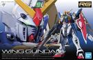 萬代 鋼彈模型 RG 1/144 飛翼鋼彈 新機動戰記W TV版 TOYeGO 玩具e哥