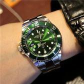 皇冠勞R家藍黑水鬼綠水鬼手錶 戶外軍錶潛水錶 特種飛行員石英錶  全館免運