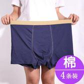 肥佬內褲平角加肥加大碼寬鬆男士內褲胖子200斤大號短褲300斤褲頭