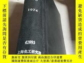 二手書博民逛書店PRODUCT罕見ENGINEERING.Vol.45.1974