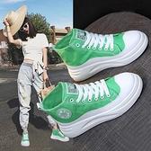 高筒鞋 高筒鞋女夏2019超火百搭學生厚底帆布鞋綠色網紅嘻哈潮酷板鞋