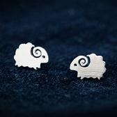 925純銀耳環 (耳針式)-可愛小綿羊生日情人節禮物女飾品73ag284[巴黎精品]