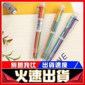 [24H 現貨快出] 創意 可愛 多色 圓珠筆 學生 伸縮筆 彩色 個性 油筆 文具 6色筆