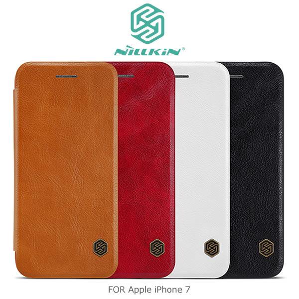 4.7吋 APPLE iPhone 7/i7 NILLKIN 秦系列側翻皮套 可插卡 保護套 手機皮套 側掀 禮贈品 客製化