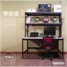 讀書桌 學習桌 工業風 4尺層架型書桌 ...
