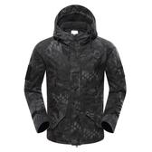 第七大陸戶外蟒紋迷彩G8衝鋒衣加絨加厚秋冬戰術外套男防水風衣潮