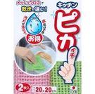 [霜兔小舖]日本 SANKO 洗碗海棉一組2入
