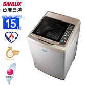 SANLUX台灣三洋媽媽樂15kg外殼+內槽不鏽鋼直立式洗衣機 SW-15AS6~含基本安裝+舊機回收