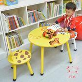 兒童遊戲桌幼兒園桌椅實木卡通寶寶玩具小桌子游戲桌子椅子家用XW(一件免運)