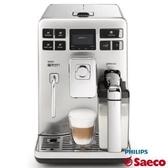 培芝 飛利浦 Saeco Exprelia 全自動義式不鏽鋼咖啡機 HD8856 兩年原廠保固 全機義大利原裝進口