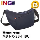 【24期0利率】Manfrotto 曼富圖 MB NX-SB-IIIBU 開拓者單眼單肩包 夜空藍 正成公司貨