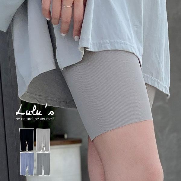 LULUS特價【A04210041】C腰鬆緊五分貼腿褲4色