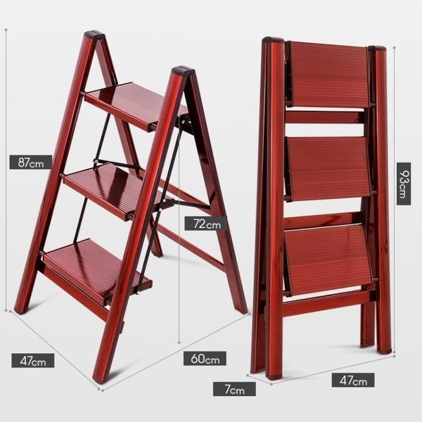 梯子家用多功能摺疊加厚鋁合金小人字梯花架置物架三步便攜樓梯凳 陽光好物