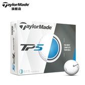 高爾夫球 Taylormade泰勒梅高爾夫球TP5 五層球 2020新款巡回賽球 保證 薇薇