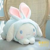 玉兔狗毛絨玩具公仔可愛兔子玩偶床上少女心抱枕娃娃【輕奢時代】