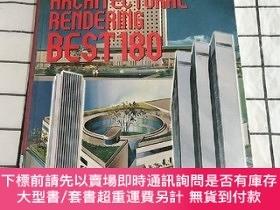 二手書博民逛書店MODERN罕見ARCHITECTURAL RENDERING BEST180(現代建築效果最佳180)英文原版奇